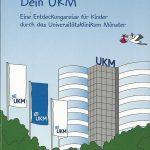 UKM Cover
